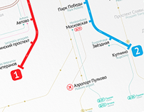 Saint-Petersburg Metro Map / Схема Петербургского метро