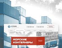 ZVTRANS — Corporate website development