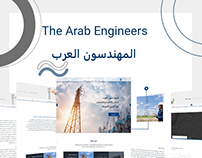 The Arab Engineers