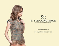 Style Concierge