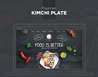 Food Portal Kimchi plate