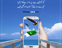 Iqbal Day 9 November