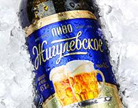 Beer «ZHYGULEVSKOYE»