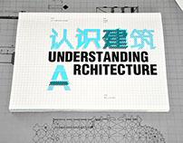 Understanding Architecture Book Redesign