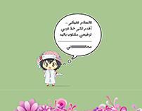 خط النقاء تحميل Font Arabic 2015