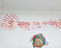 Wall mural with Gayatri Mantra...