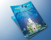 深層雙效洗卸凝露/ Skin care product leaflet Design / 2018