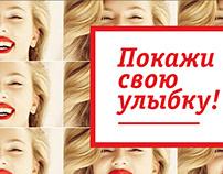 Digital, Websites, UI/UX Design, Digital Advertising