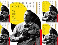 NICOLAS KOECKERT|小提琴獨奏會