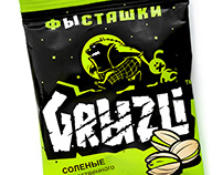 Seeds and nuts «GRYZLI»