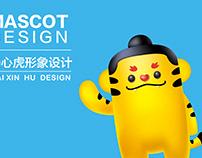 乃心虎 character design