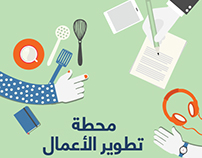 Illustration and design work for USAID Jordan.