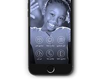 Mobile App RAF