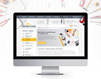 online shop building materials