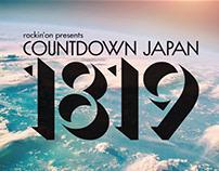COUNTDOWN JAPAN装飾映像コンテスト 最優秀賞