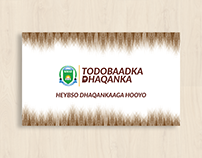 Todobaadka dhaqanka SIMAD University | Event branding