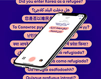 Gyeott — Life assistant for Refugees