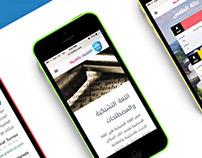 CZ Arabia - Czech Republic Tourism Website