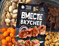 Nuts and croutons «VMESTE VKUSNEE»