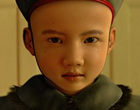 Pu Yi | 2005
