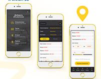 Stroyservis app