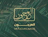 El`Arjoun Logo Proposal