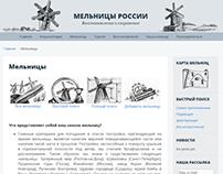 Design of russian-windmills.ru