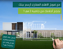 NCB Residential Finance Campaign