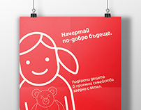Foster Care Campaign posters Mtel