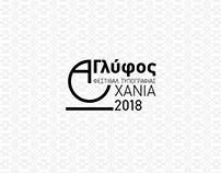 GLYPH TYPOGRAPHY-FESTIVAL