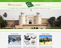 Pakistan Consulate Hongkong SAR web development