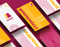 Brand identity for network mobile operator KRYMTELECOM