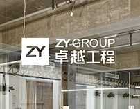 ZY Group 卓越工程