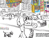 Cover sheet for children's colouring book