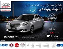 Chery - Ghabour Auto