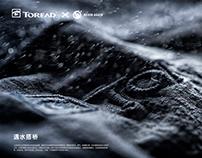 "TOREAD探路者户外新品面料-""遇水搭桥""系列主题微距图拍摄-Macro photography"