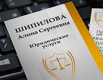 Business card for Lawer (Дизайн визитки для юриста)