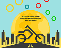 Visual communications of international bike-fest