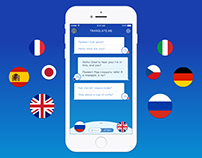 Voice and Text Translator