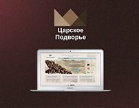 On-line Coffee Shop