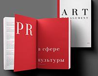 "Design of the book ""Art management"""