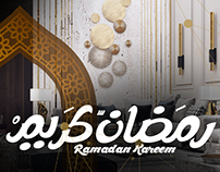 Ramadan Kareem - OMAN