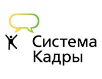 Sistema Kadry's logo