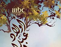 MBC TV Series Posters