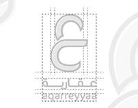 Aqarreyyaa Logo | شعار عقارية