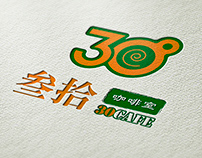 Client name : 30 CAFE (Coffee shop)