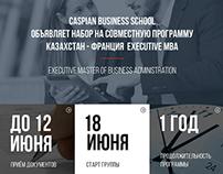 Landing page. Caspian Business School