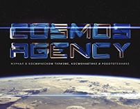 Cosmos Agency — космический туризм