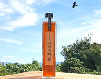 Kojiro Persimmon Vinegar