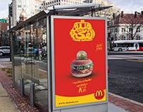 McDonald's project (menu el fake )